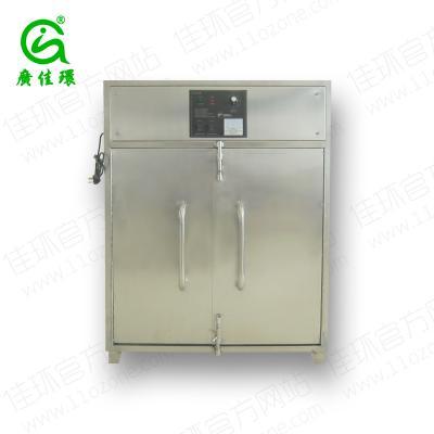 广州佳环科技公司专业供应各类臭氧消毒柜 双开门,臭氧消毒柜 双开门价格,系臭氧消毒柜 双开门厂家,欢迎您的垂询!