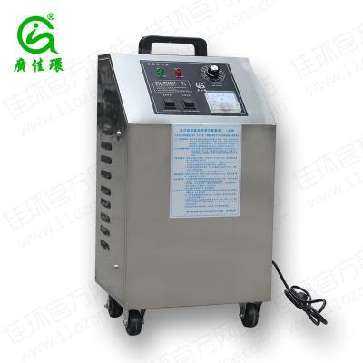 移动式臭氧臭氧消毒机便携式手提移动臭氧消毒机