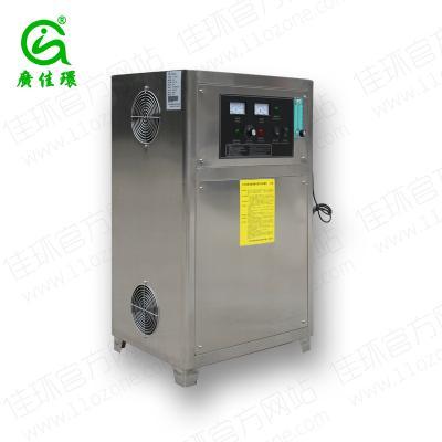 水处理专用臭氧发生器