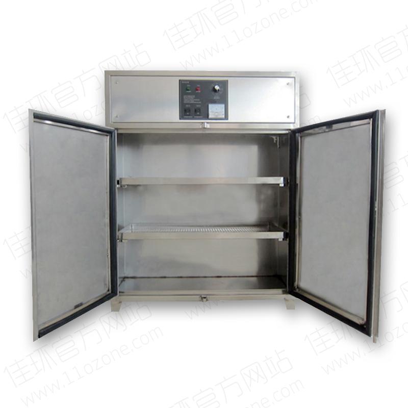 臭氧消毒柜臭氧消毒柜双开门